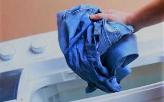 Как постирать джинсы, чтобы они сели – уменьшаем штаны в домашних условиях