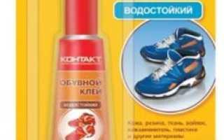 Клей для обуви: подбираем подходящий состав