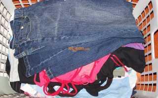 Как вывести жирное пятно с джинсов в домашних условиях!