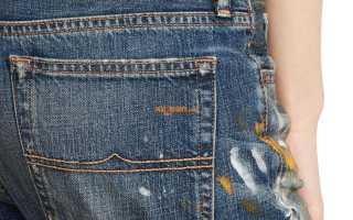 Как вывести краску с джинсов и очистить поверхность в домашних условиях?