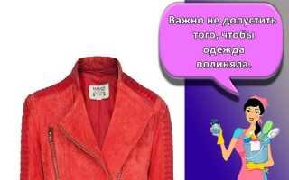 Чем и как почистить замшевую куртку в домашних условиях: удаляем пятна от грязи и жира