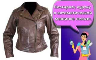Чистка кожаных изделий в домашних условиях: придание блеска и выведение пятен