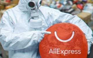 Китайский коронавирус передаётся через посылки с из Китая