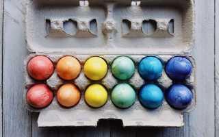 Как покрасить яйца на пасху своими руками без красителей: окраска натуральными средствами в домашних условиях