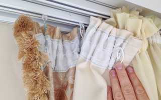 Как правильно пришить шторную ленту на тюль и плотную занавеску?