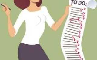 Что нужно успеть сделать до нового года: ТОП-5+список дел