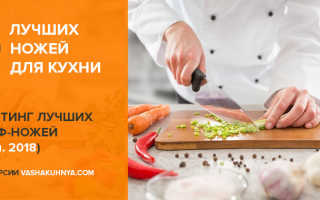 Как выбрать кухонный нож ищем качественный поварской инструмент, стальной или керамический