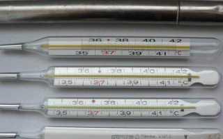 Куда выбросить ртутный градусник и куда утилизировать ртуть из разбитого градусника