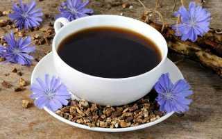 Цикорий – польза и вред для здоровья после 50 лет, химический состав и противопоказания