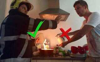 Что будет, если потушить горящую сковородку с маслом водой: правила тушения масляного пожара