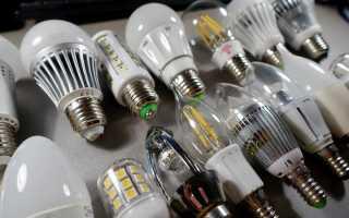 Как выбрать светодиодные лампы для дома – основные правила