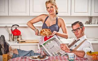 Женские домашние обязанности: 10 задач не для мужчин