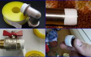 Как правильно наматывать ФУМ ленту на резьбу: добиваемся герметичного соединения