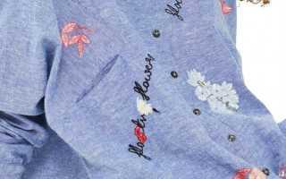 Вышивка на одежде своими руками: основные техники, стили и правила